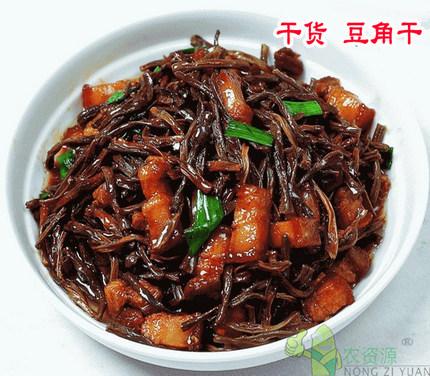 农家干豆角 自制龙游长豇豆干 干豆角丝干菜 干货 脱水蔬菜250g