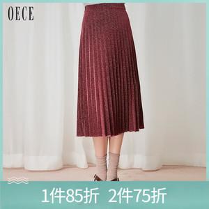 Oece春装新款 复古光感面料修身高腰百褶中长裙半裙春HS126