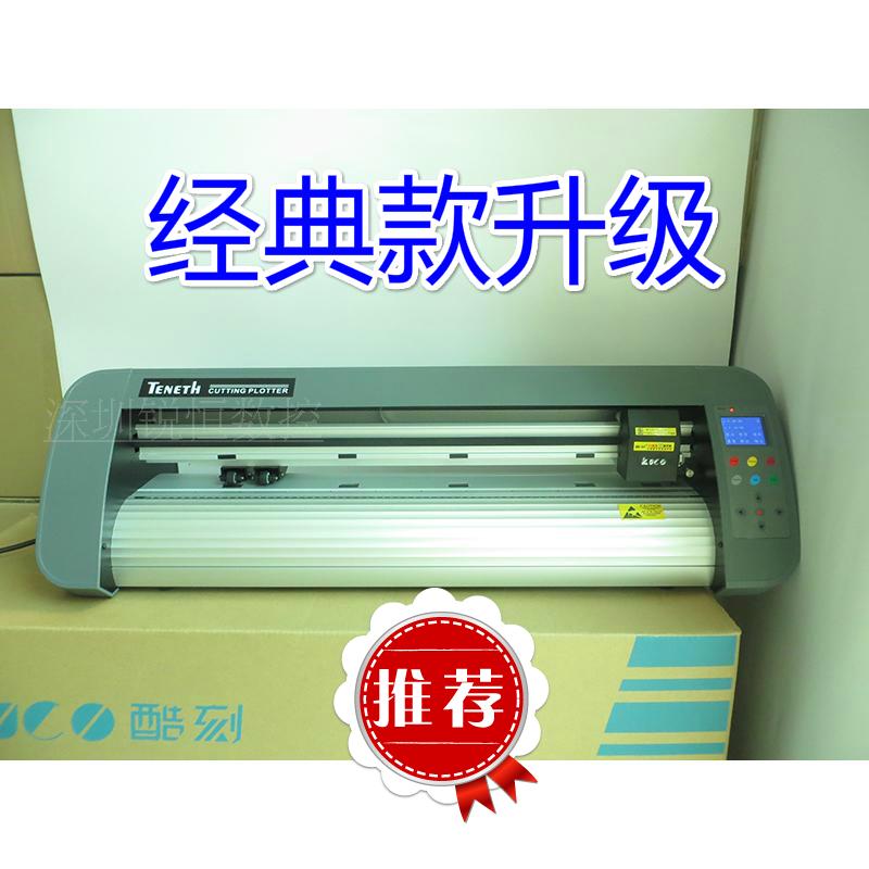 新品升级款酷刻刻字机TH740车贴热转印刻字机TENETH反光膜割字机
