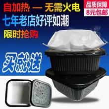 食品專用加熱包發熱包自熱包一次姓加熱飯盒自煮火鍋戶外加熱食品