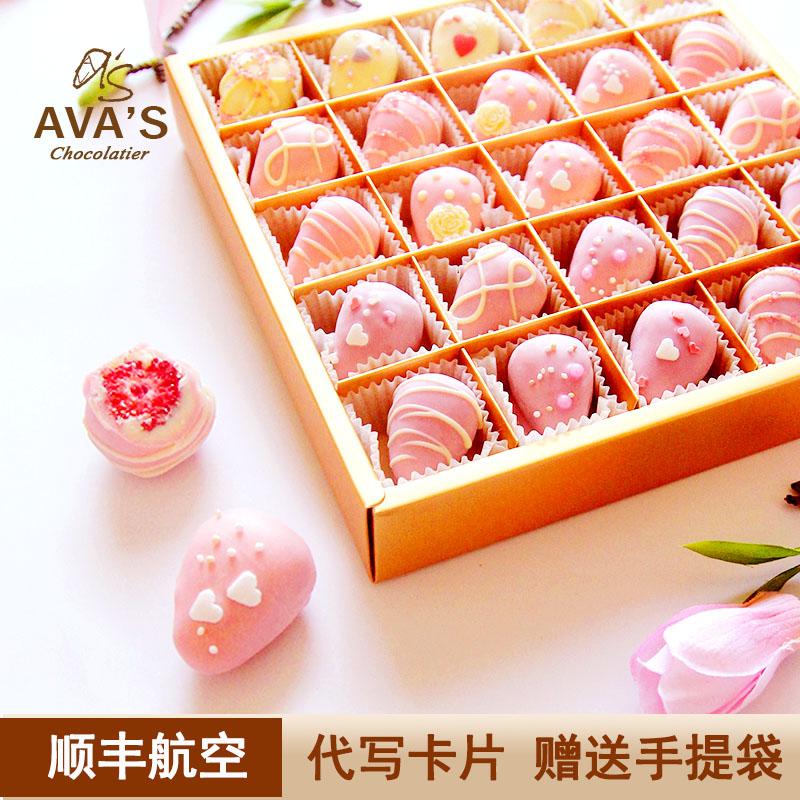 吃不起的网红草莓高颜值巧克力礼盒装送女生闺蜜生日礼物少女心12月02日最新优惠