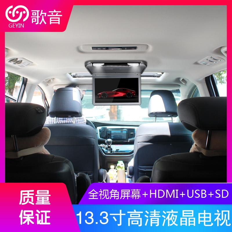 13.3寸11.6寸超薄高清吸顶显示器  吸顶屏FM车载MP5 HDMI SD USB