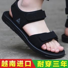 2021新款夏青少年凉鞋男潮流韩版百搭学生休闲越南男士外穿沙滩鞋图片