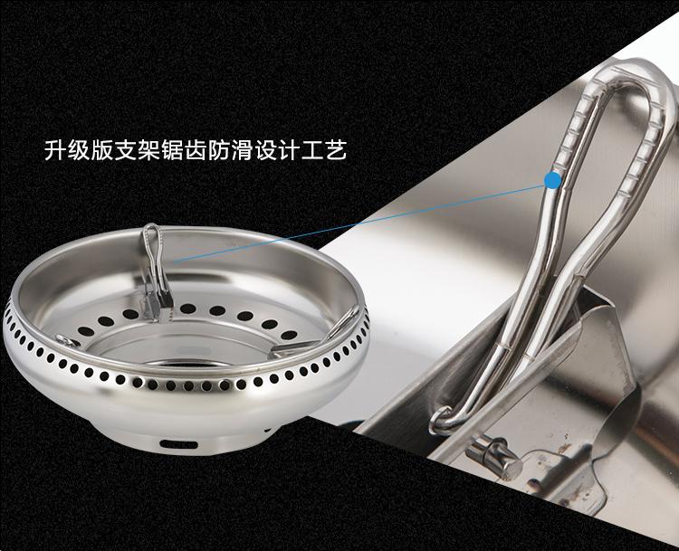 厨房煤气灶防风节能罩挡风圈家用罩灶具锅支架燃气灶配件