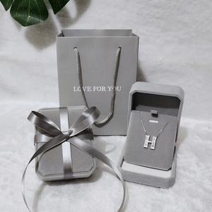 高档ins项链手镯戒指求婚首饰礼物盒精致包装盒空盒子珠宝饰品盒