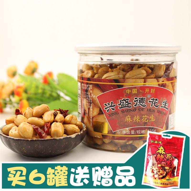 开封兴盛德麻辣花生325g/瓶罐装特产小吃五香辣酥辣椒花生仁零食