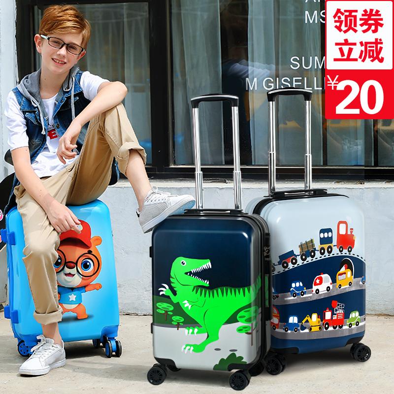 可爱儿童行李箱宝宝卡通小拉杆箱男女旅行箱小孩万向轮20寸18皮箱图片