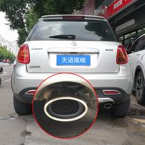 09 10 11款铃木天语SX4尚悦改装排气管尾喉专用汽车用品装饰配件