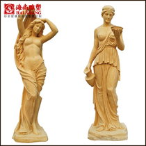Hai Shang artificial sandstone sculpture FRP sculpture indoor and outdoor decorations art sculpture decoration European People