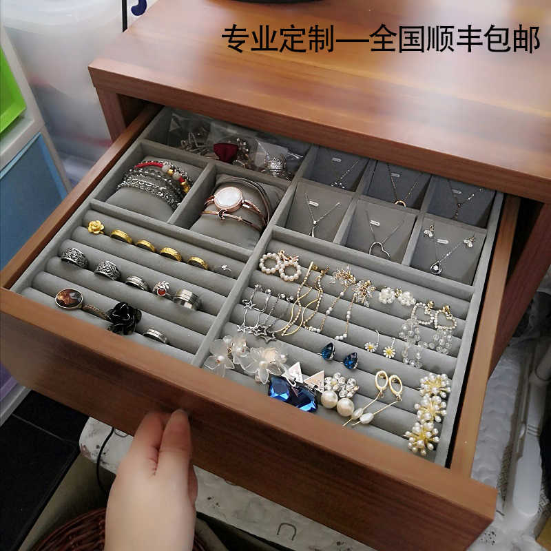 Custom flannel drawer jewelry display tray dressing table jewelry bracelet necklace ring storage box inner compartment tray