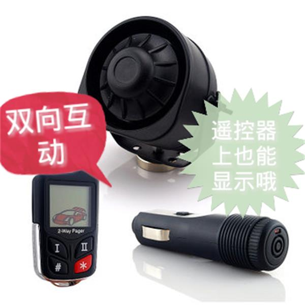 Хитрость война полиция X6 автомобиль противоугонные устройства без установки жк дисплей общий оригинальный автомобиль обновление двойной для дистанционное управление сигнализация