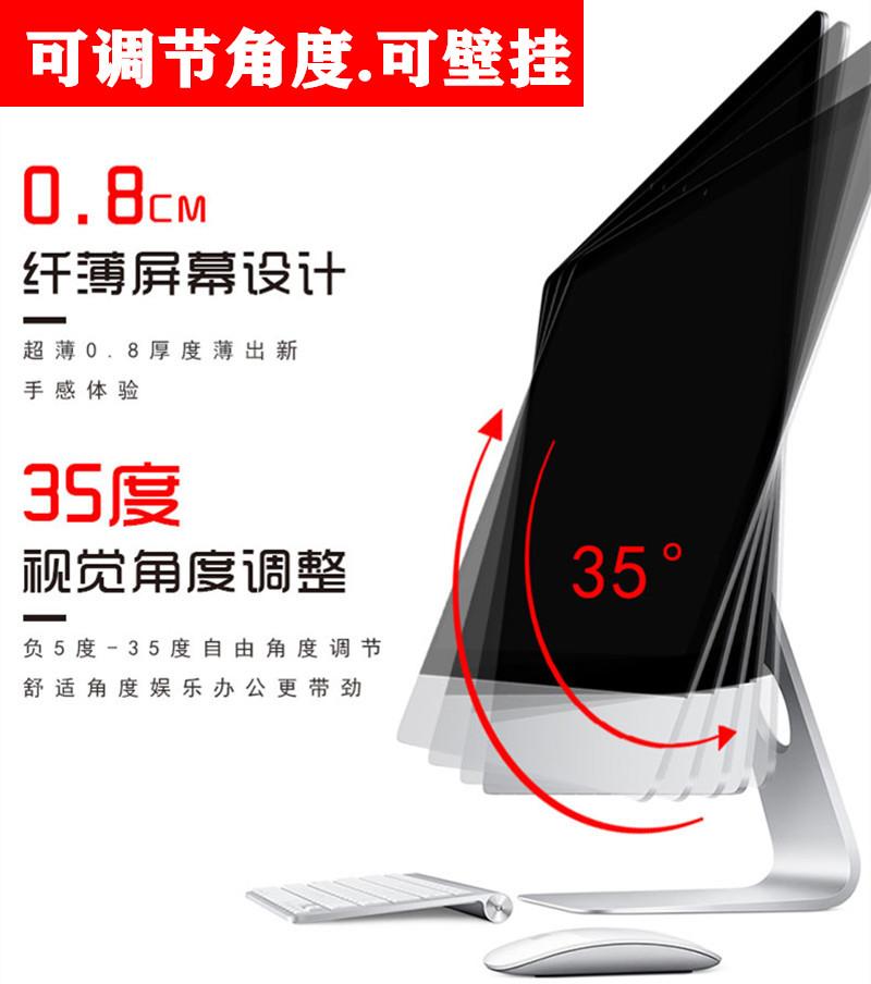 苹果款显示器22 24 27寸2k液晶屏幕