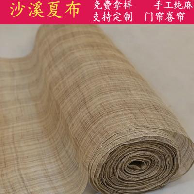 纯手工夏布苎麻布料茶席漆艺胎桌旗(非品牌)