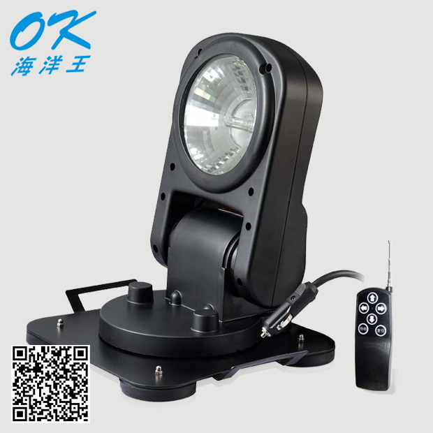 Remote control yfw6211 remote control search lamp for fishing boat