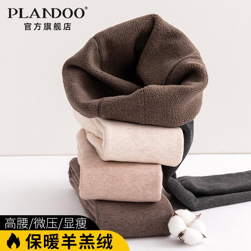 帕兰朵打底裤女加绒加厚冬季螺纹外穿高腰收腹显瘦棉质保暖连裤袜