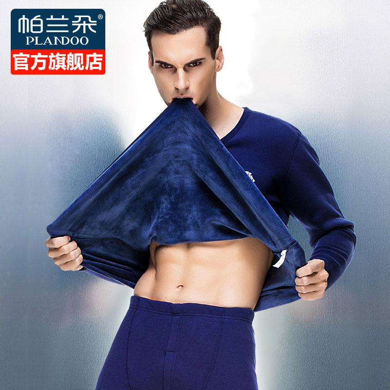 帕兰朵保暖内衣男士加厚加绒青年男式发热冬季棉毛衫秋衣秋裤套装