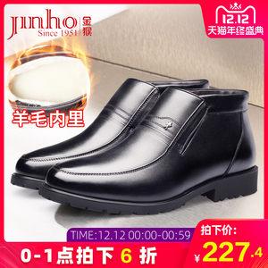 金猴棉鞋男冬季保暖加绒羊毛内里男鞋商务皮鞋男士加厚高帮鞋