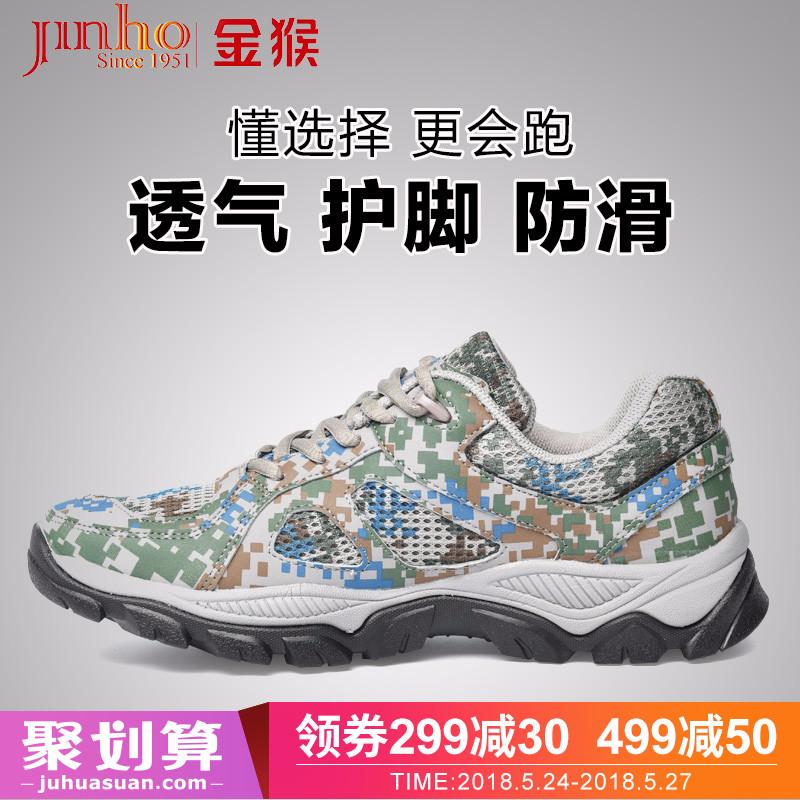 Золотая обезьяна оригинал мужской вентиляторы обувь цвет башмак мужской Военная обувь спортивная обувь летняя воздухопроницаемый Кроссовки новый Обувь типа 07a