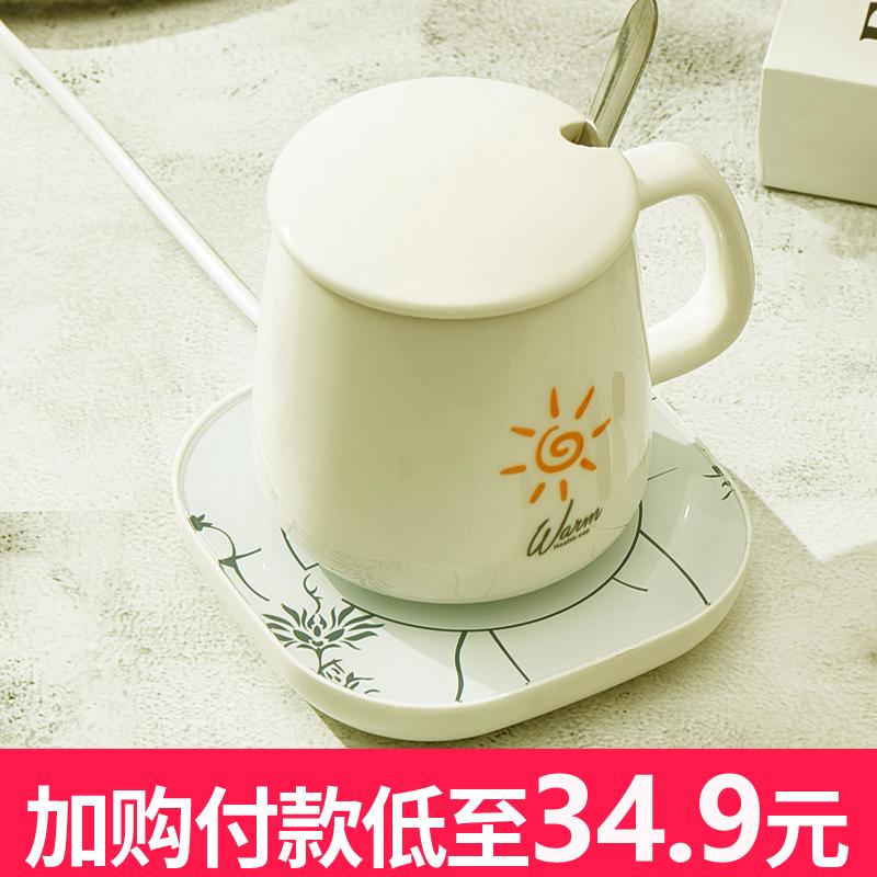 暖暖杯55度加热水杯热牛奶神器牛奶加热器加热奶杯恒温杯保温杯垫