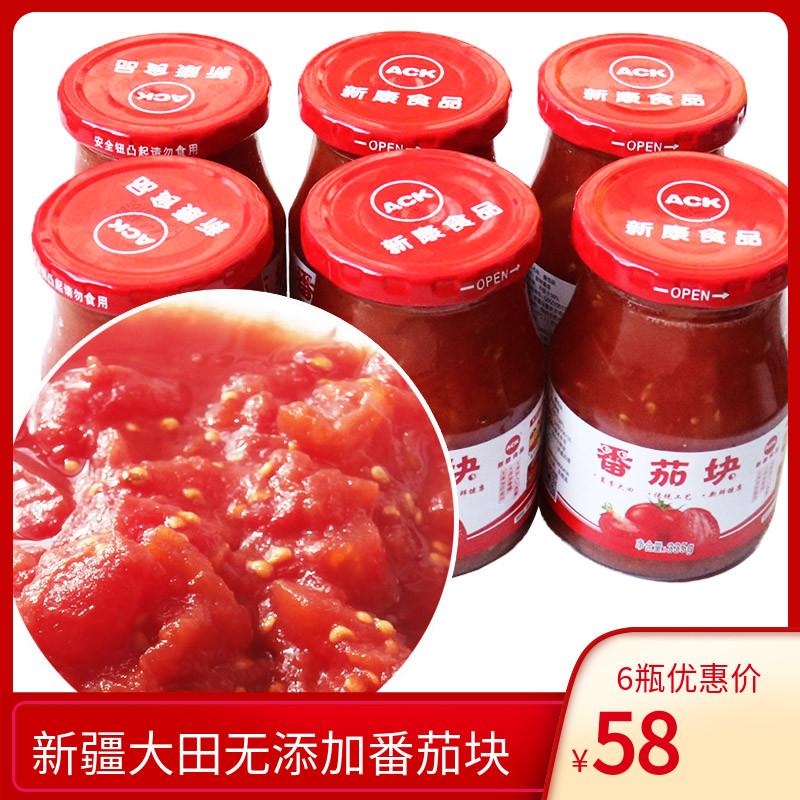 新康番茄块6瓶装 新疆特产大番茄丁新鲜健康无添加汤饭拌面西红柿
