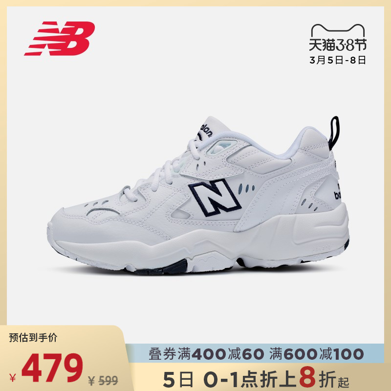 New Balance NB Official Women's 608 Series WX608WT Classic Logo All-match Casual Daddy Shoes