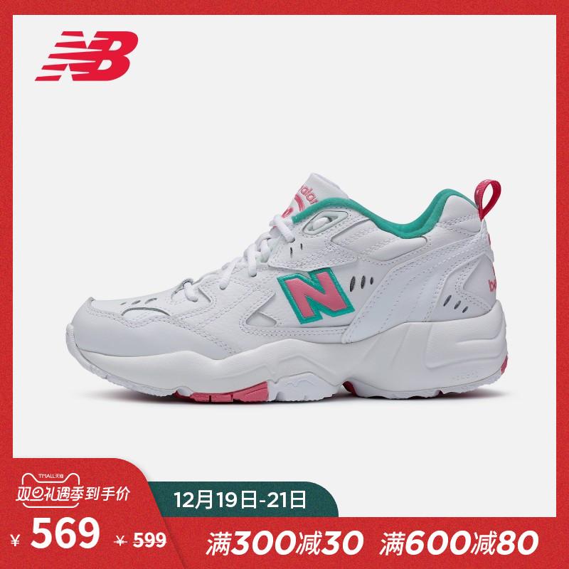 New Balance NB官方2019新款女鞋運動休閑鞋WX608WT1復古老爹鞋