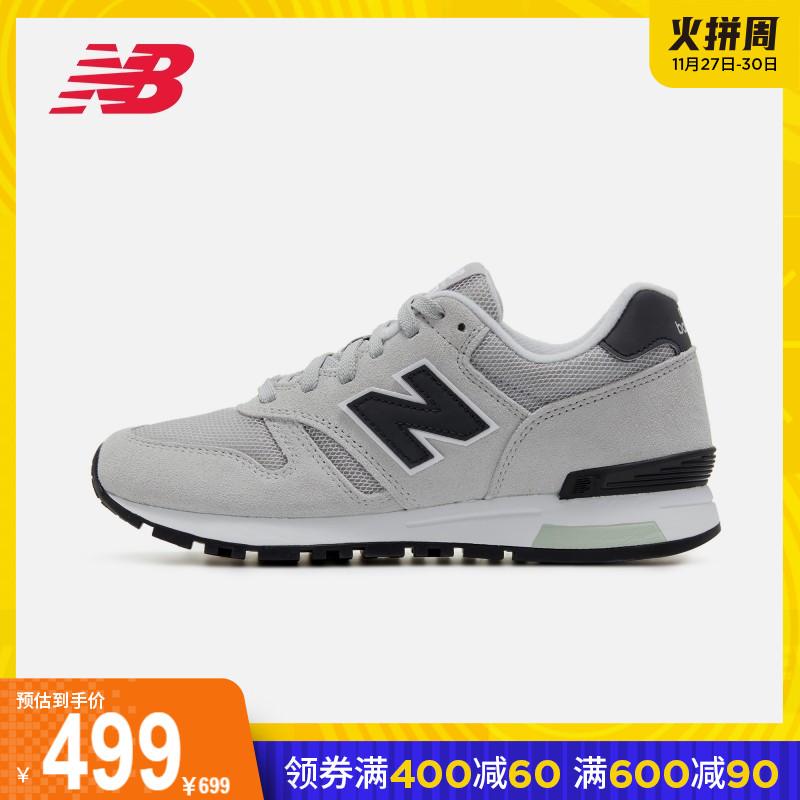 New Balance NB官方2019男女鞋565系列ML565CLG休闲鞋