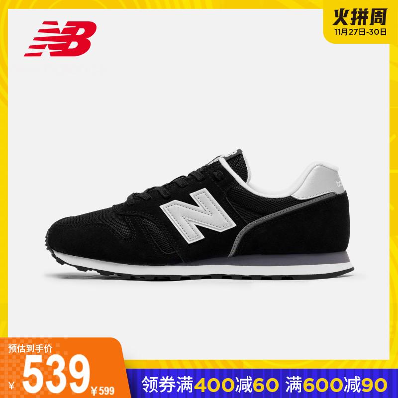New Balance NB官方2020新款中性款373系列ML373CA2百搭休闲鞋