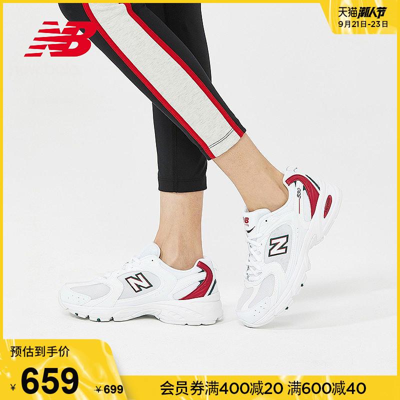New Balance NB官方2020新款男女鞋休闲鞋MR530SH白红复古老爹鞋