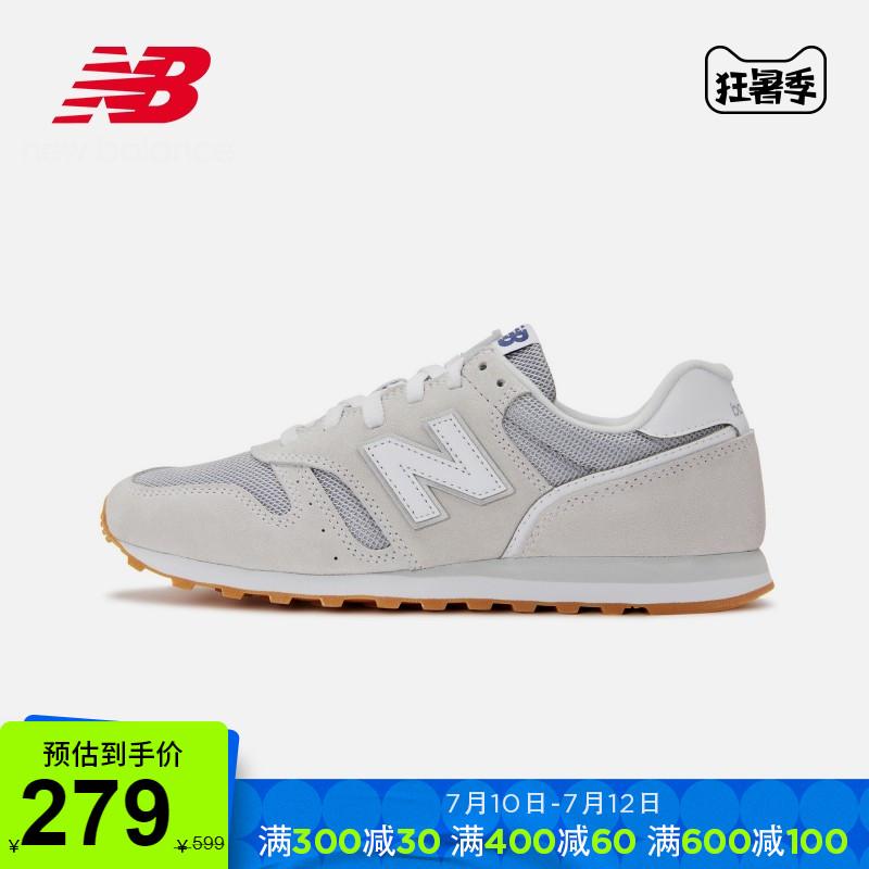 New Balance NB官方2020新款男鞋女鞋运动鞋ML373DC2透气休闲鞋