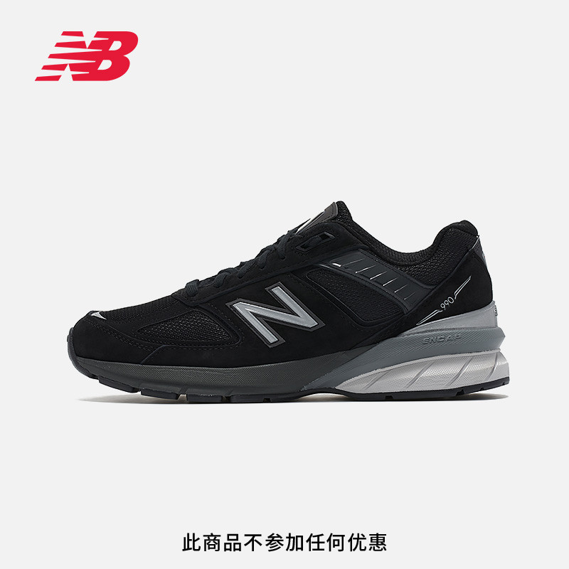 New balance NB official 2020 new men's shoes m990bk5 casual shoes 990v5 series