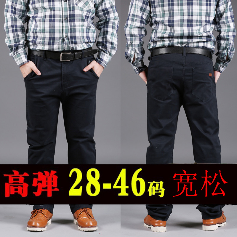 New style mens fattening plus size elastic casual pants