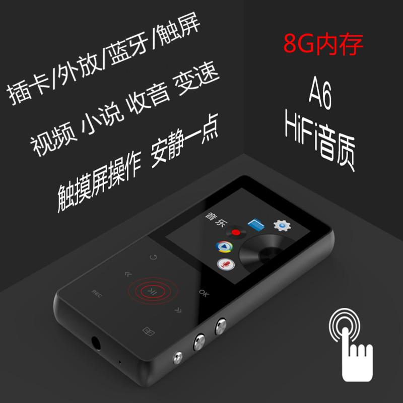 Не- цвет A6 без потерь HIFI игрок мини студент bluetooth MP3 коснуться портативный слушать карты MP4 экстравертированный