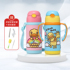 B.Duck Little Yellow Duck Children's Handle Strap Dual Use With Straw Thermos Cup Toddler Baby Men's and Women's Water Cup Kettle