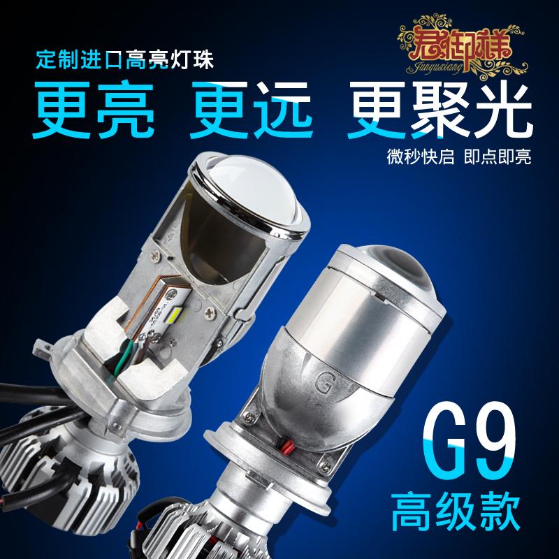 海5双光透镜H4摩托车威驰飞度uy125福喜改装uu125带h7汽车led大灯