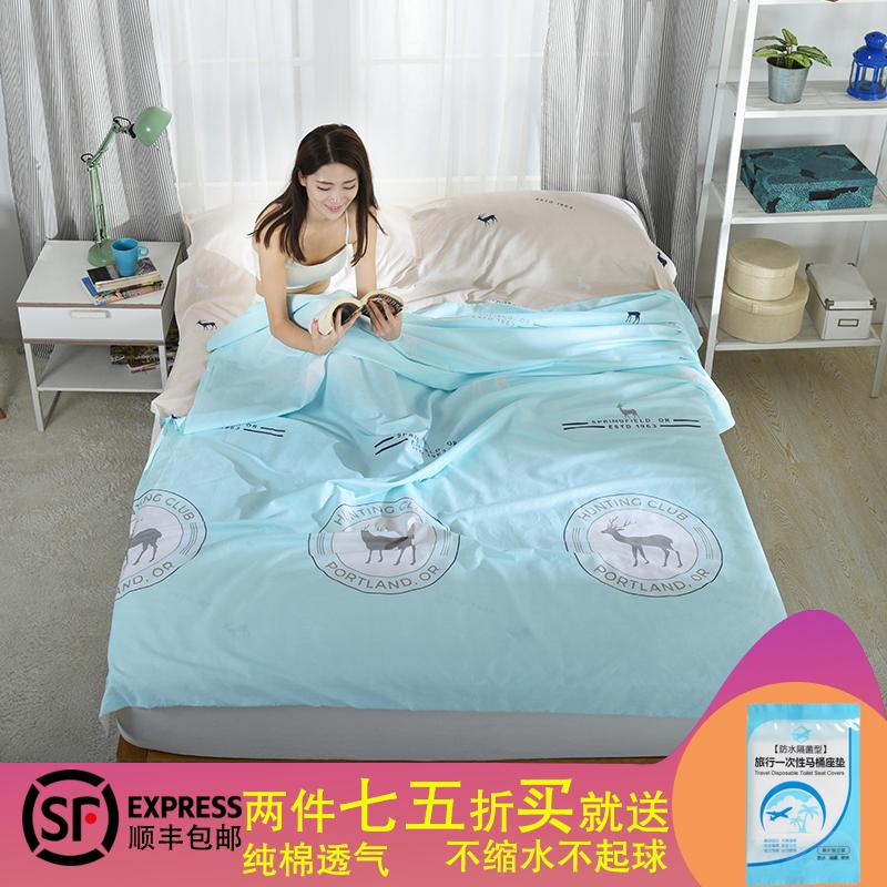 酒店隔脏睡袋纯棉便携一次性床单旅游旅行必备品室内床单双人薄