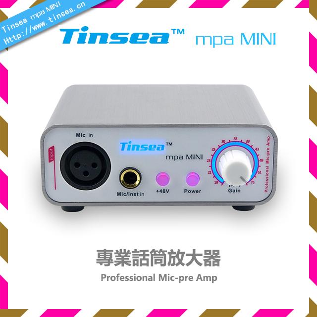TINSEA mpa mini专业话筒放大器 话放录音声卡SEAS MPA性价比高