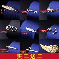 領帶夾子男士商務正裝簡約領帶扣夾子男女別針商務職業韓版領夾