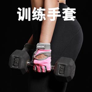 怪兽制造健身手套女男士耐磨半指运动防滑器械训练防起茧锻炼助力