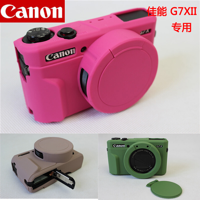 G7X2相机包硅胶套G7X MarkII保护套便携内胆摄影包休闲