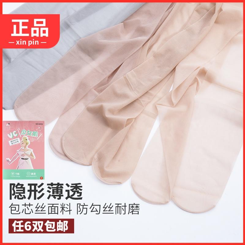6双装远东6202超薄丝袜连裤袜T档加档隐形无痕防勾丝透明女夏季女