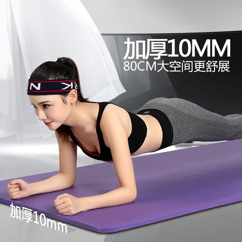 瑜伽垫10MM初学者加宽加厚防滑健身垫跳舞垫男女运动垫毯加长