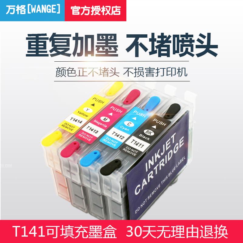 适用爱普生EPSON ME33 330 620F 960 ME35 350墨盒T1411 填充连供