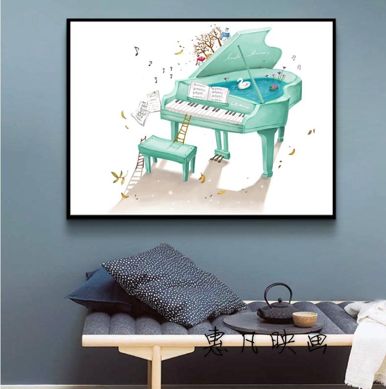 清新卡通唯美钢琴装饰画 幼儿园音乐教室儿童房有框画 蓝壁画挂画