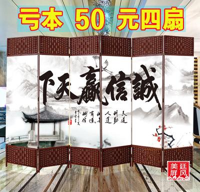 屏风折叠折屏客厅简约现代中式简易办公养生实木布艺隔断移动玄关