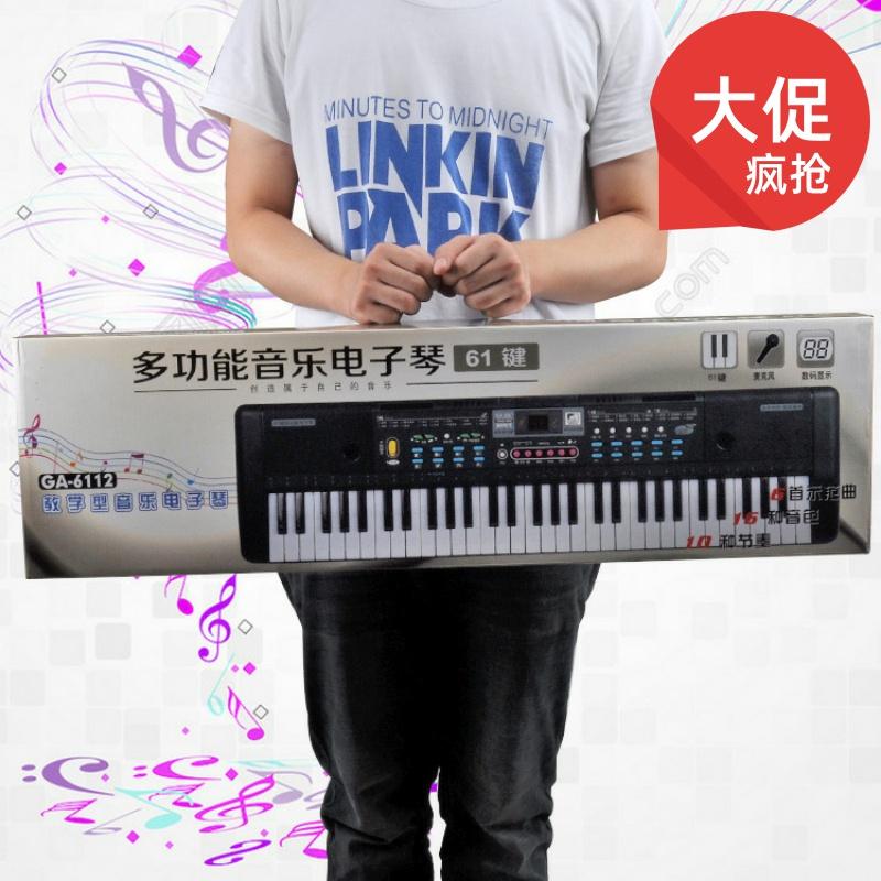 Детские музыкальные инструменты Артикул 569658925112