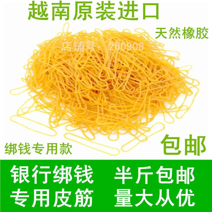 Пакет деньги наконечник деньги ластик мышца ластик круг воловья кожа мышца аксессуары для волос 38 плоский сложить 6CM кобура доставка включена в стоимость -время желтый