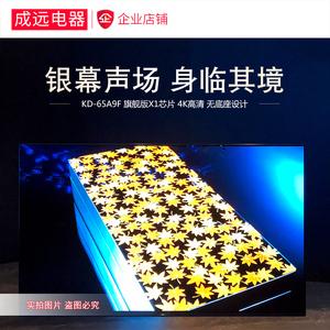 领30元券购买Sony/索尼 KD-65A9F 65英寸 4K HDR 高清 OLED 电视 KD-65/77A1