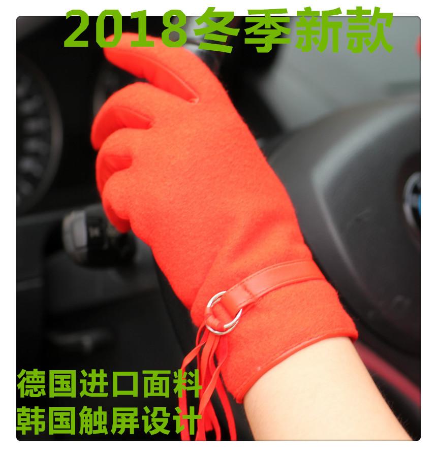 Женские перчатки с мехом Артикул 584259226725