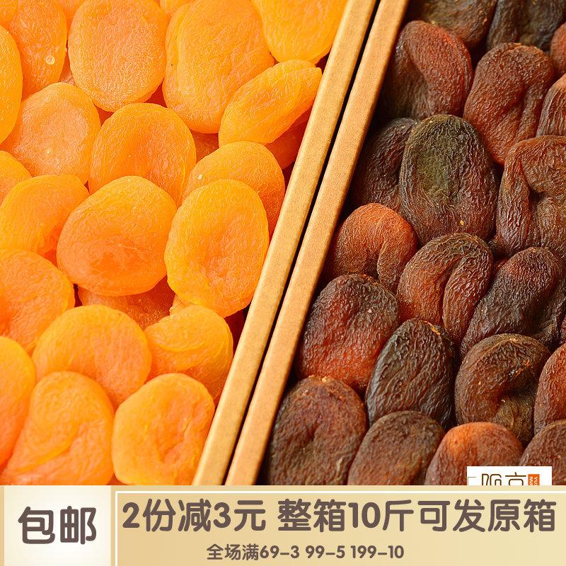Бесплатная доставка по китаю Импортированные специальные турецкие золотые сушеные абрикосы черный Сушеные абрикосы Сушеные абрикосы без core Абрикосовый абрикос 500 г